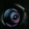audiovisuel | software | hardware