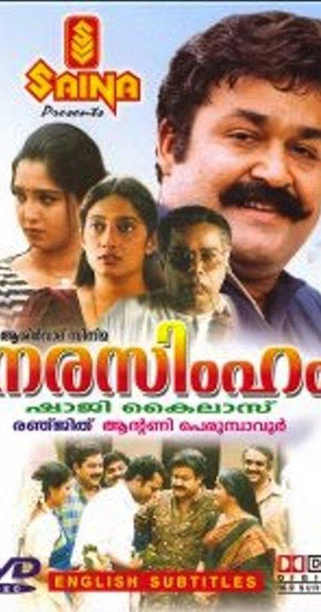 anarkali songs download malayalam moviegolkes