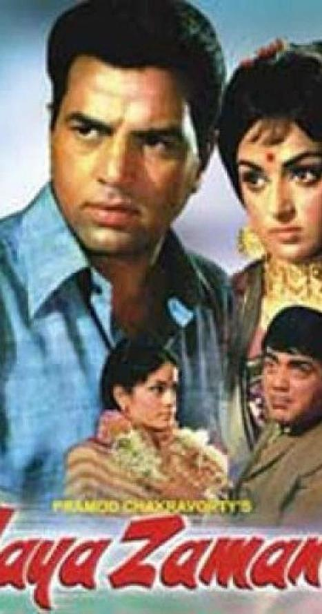 Mumbai Mast Kallander Movie Download In Hindi 720p Hd Movie