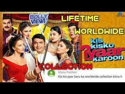 Kis Kisko Pyaar Karoon 4 full movie for download