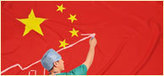 Health care in China: Entering 'uncharted waters' | Innovation in Health | Scoop.it