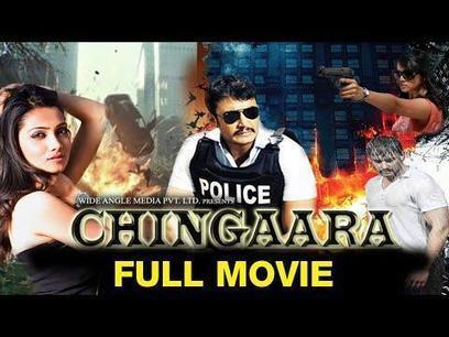 Telugu Dubbed English Movie Champa Kali