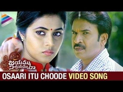 Action Jackson hindi movie song free download