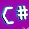 C# WIEDZĘ WYSZARP