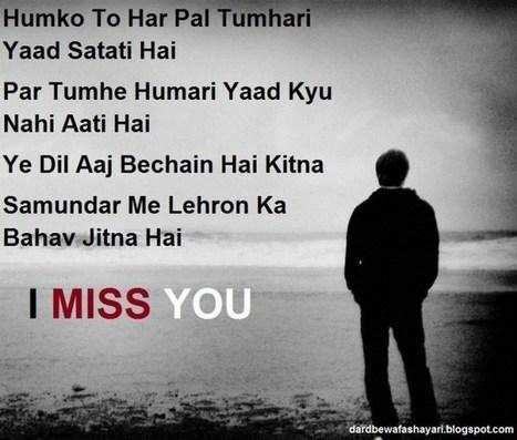 Miss You Shayari Punjabi, Hindi, English With I