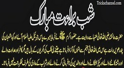 status about shab e barat' in Pak, Indian Dramas   Scoop it