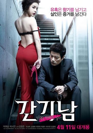 Kal Hamara Hai Full Movie Download Mp4 720p