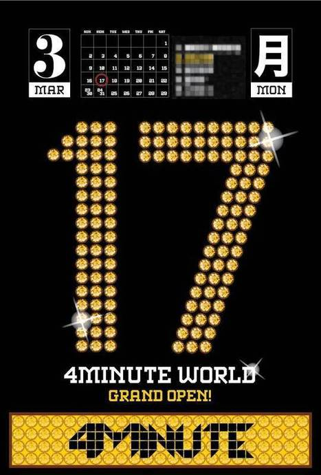 A '4minute World' coming your way on March 17 with 4minute's return | allkpop.com | Japanese and Korean Entertainment | Scoop.it