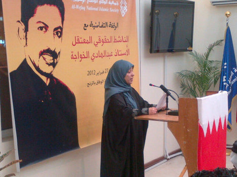 Wife of #alkhawaja is giving a speech #bahrain #alwefaq http://yfrog.com/h4mplokj | Human Rights and the Will to be free | Scoop.it