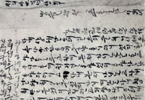 500 year old love letter found buried with Korean mummy | The Archaeology News Network | Kiosque du monde : Asie | Scoop.it