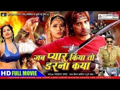 Panchhi Telugu Movie Download Utorrent