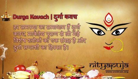 Free download durga kavach in sanskrit pdf book free download durga kavach in sanskrit pdf booksgolkes fandeluxe Images
