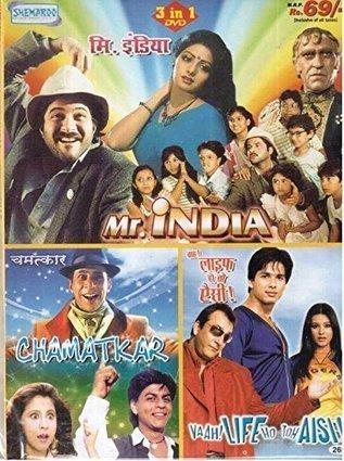 Eik Dasttak full movie in hindi mp4 download