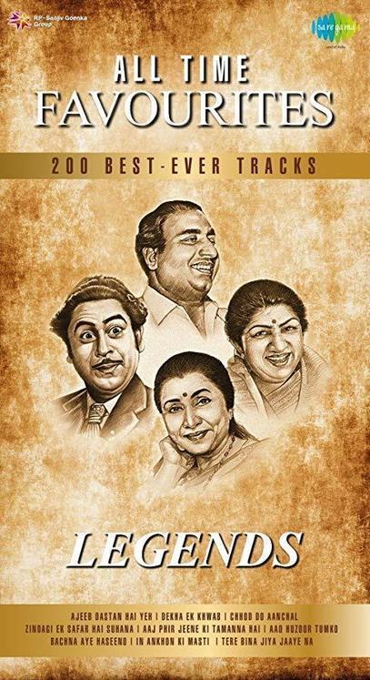 Aaj Phir Jeene Ki Tamanna Hai malayalam full movie free download