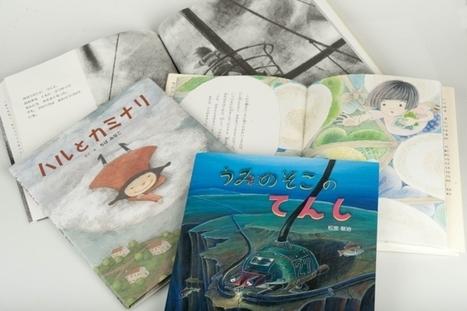 À procura de jovens autores e ilustradores no secundário - PÚBLICO | TAG2 | Scoop.it
