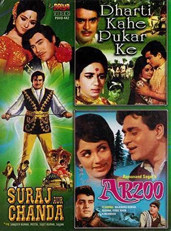Zindagi Aur Maut 4 3gp movie download in hindi