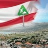 housing loans Lebanon
