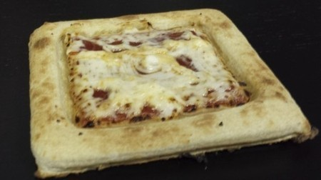 3D-printed pizza – a quick and easy meal for astronauts? | Slash's Science & Technology Scoop | Scoop.it