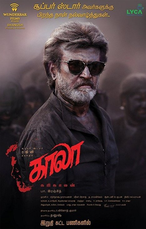 full Ghajini (Tamil) movies download utorrent