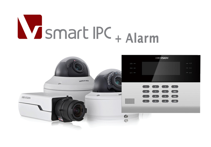 Introduce Hikvision Alarm System Ds 19a08 F P