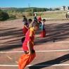 Armenia School Sport Federation