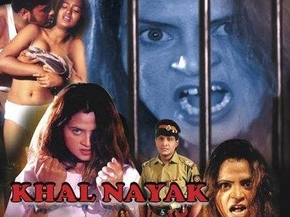 Ramgarh Ke Sholey Love Full Movie Free Download 720p