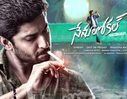 Telugu Hd 720p Movies Download