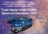 Sleep in a Japanese rail carriage at new train hostel in Tokyo | Accoglienza turistica | Scoop.it