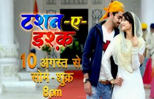 Tashan-E-Ishq 1 December 2015 Watch Full Episod