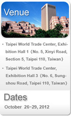 ITF 2012 - 中国会展网 | China Trade Shows | Scoop.it
