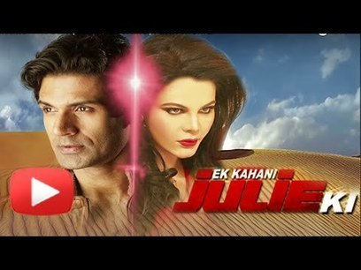 Ek Kahani Julie Ki 4 full movie free download mp4