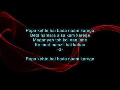 mp4 free download Papa Kahte Hain movie