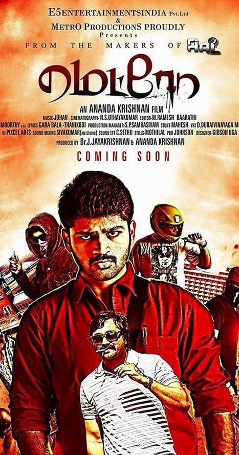 Aaj Phir Jeene Ki Tamanna Hai malayalam full movie free downloadgolkes