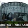 A Japanese London Bureau's news coverage