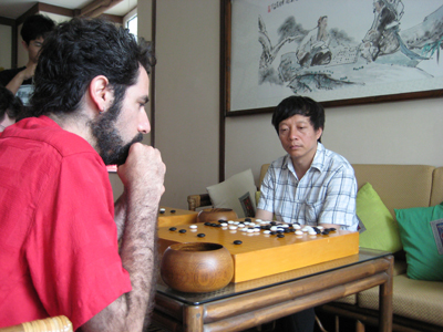 Experience Go in China | Go: The Ultimate Game | Scoop.it