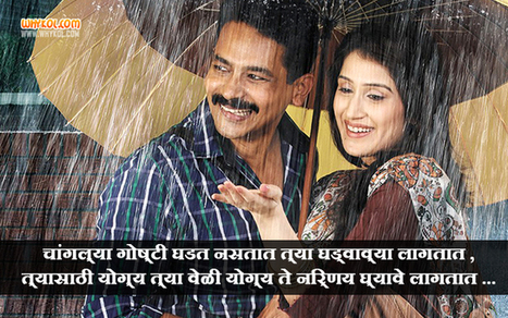 Ghost Marathi Movie Song Free Download