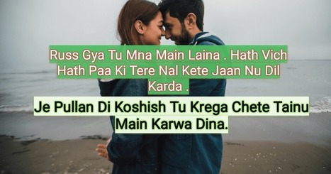 The Best Quotes On Attitude And Love In Punjabi - Paulcong