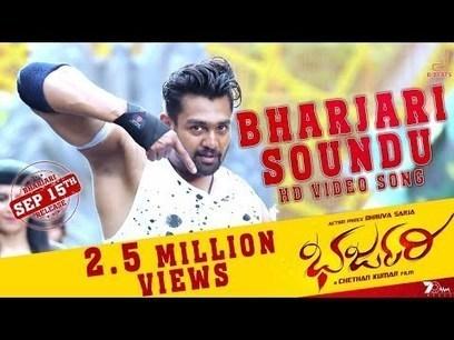 Love Money Gangster Mp3 Download Kannada Movie