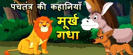panchtantra stories hindi' in Maha Cartoon TV | Scoop it