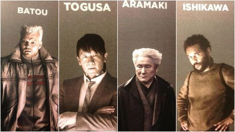 Hollywood's Ghost In The Shell Cast Photos Apparently Leaked | Otaku Context | Scoop.it