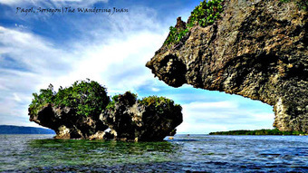 A Visit to Sorsogon: The Rock Formations of Sawanga | The Wandering Juan | Travel and Vacation Getaway | Scoop.it