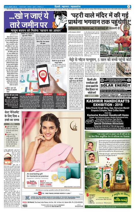 Kaala Mandir song download in hindi