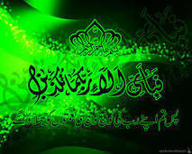 Islamic duas in Arabic with Urdu translation' in quranforkids net