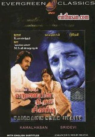 Amma video songs hd 1080p blu-ray tamil movies online