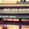 Parisian'East : à table ! Les Restau et les Bars de la communauté urbaine des amoureux de l'Est Parisien.