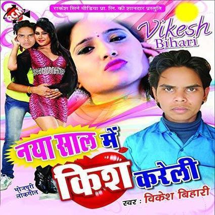 Bahke Kadam hai full movie download 3gp