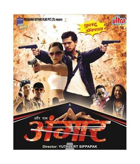 Kabhi Kahin hindi movie free download with utorrent