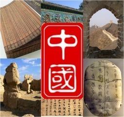 Storytelling et cultures - La Chine   EVALIR   FLE en ligne   Scoop.it