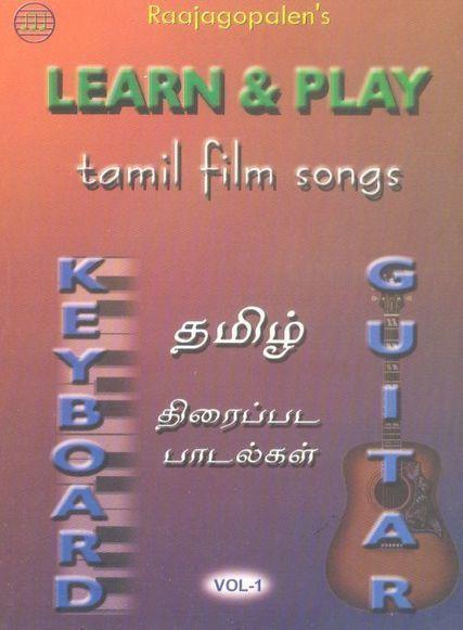 Banjo book in tamil pdf download tentredandot banjo book in tamil pdf download fandeluxe Gallery