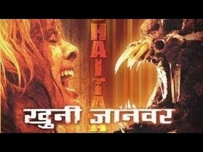 godzilla movies download in hindi